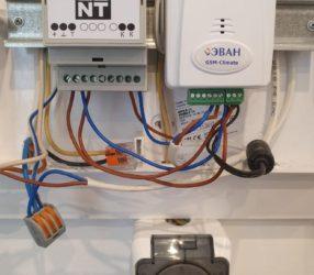 Ремонт системы управления котлом ZONT H-1V